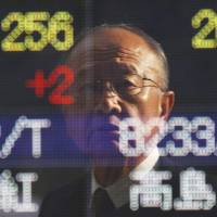 Abe's 'third arrow' vital, Allianz says