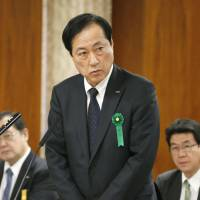 Mizuho chief tells Diet bank will clean up act