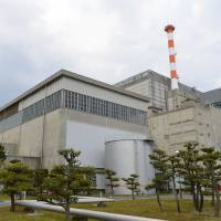 Ibaraki to change nuke tax amid shutdown