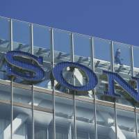 Sony seeks patent for high-tech 'SmartWig'