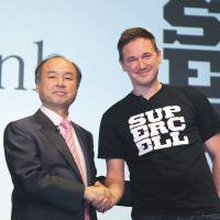 SoftBank taps lucrative game market