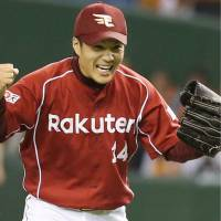Gambles pay off for Eagles skipper Hoshino
