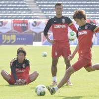 Urawa looking to end title drought in Nabisco Cup final