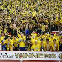 Glorious time: Kashiwa Reysol and their fans celebrate the team's Nabisco Cup title on Saturday. | KYODO