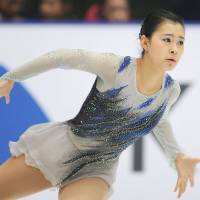 Kozuka earns bronze at Cup of China; Murakami places fourth