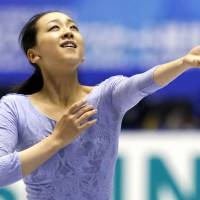 Mao looking for spot in Grand Prix Final