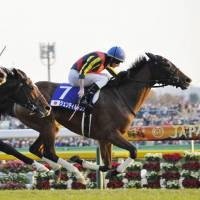 Gentildonna becomes first back-to-back Japan Cup champion