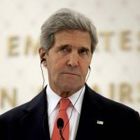 Kerry says Iranian side needed to consult with Tehran over nuclear deal