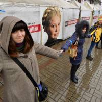 10,000 protest Ukrainian leader spiking EU trade deal