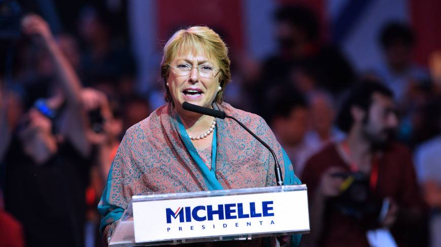 Final pitch: Michelle Bachelet, Chile's former president and a candidate for the country's presidential election Sunday, delivers a speech Thursday in Santiago at the final rally of her election campaign
