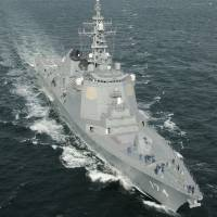 Missile shield: The Maritime Self-Defense Force destroyer Kirishima is seen in a file photo taken in March 2012 | KYODO
