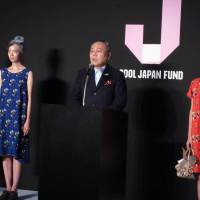 Thinking globally: Cool Japan Fund CEO Nobuyuki Ota speaks at the launch ceremony Monday in Tokyo for the public- and private-funded entity that will promote Japanese products overseas. | KAZUAKI NAGATA