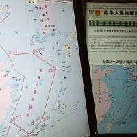 China plays long game with new air defense zone