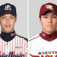 Top of the class: Yasuhiro Ogawa of the Tokyo Yakult Swallows (left) was Monday named Rookie of the Year for the Central League, while Tohoku Rakuten's Takahiro Norimoto (right) won the prize for the Pacific League. | KYODO