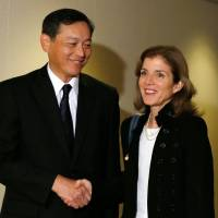 Kennedy, Saiki vow to strengthen U.S.-Japan alliance