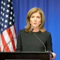 Face time: U.S. Ambassador Caroline Kennedy speaks at a welcome luncheon in Tokyo on Wednesday. | POOL
