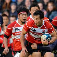 Japan's Brave Blossoms fall to Scotland