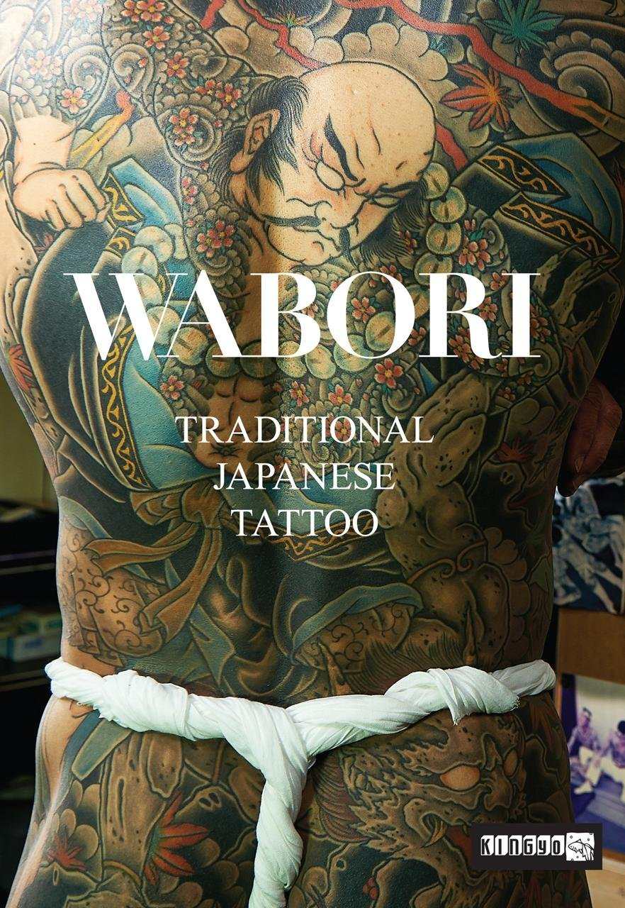 Cover art by horicho ii irwin wong for Traditional japanese tattoo rules
