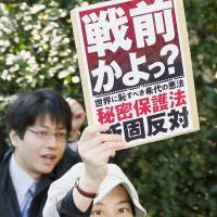 Ishiba softens criticism of bill protesters