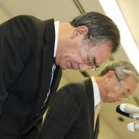 Damage control: Maruha Nichiro Holdings Inc. President Toshio Kushiro apologizes Tuesday at a news conference in Tokyo after a strong pesticide was found in frozen foods made by a group subsidiary in Gunma Prefecture. | KYODO
