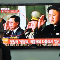 Kim's VIP uncle ousted, cronies executed: South