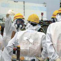 Water from fire trucks didn't reach Fukushima No. 1 reactor cores: Tepco