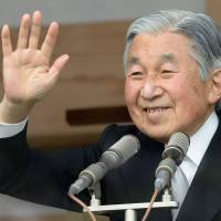 Still going strong: Emperor Akihito waves to well-wishers celebrating his 80th birthday at the Imperial Palace in Tokyo on Monday. | AFP-JIJI