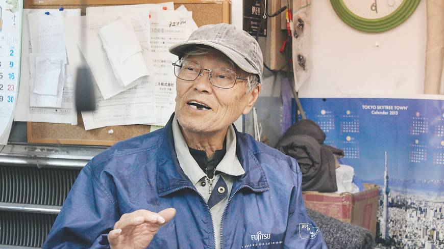 Nowhere to hide: 'I'm worried about a big earthquake striking below Tokyo. I think about it,' says Yasuharu Oki, 78. 'This area is the same height as sea level. If there's a tsunami, it'll be full of water here.'