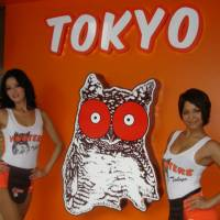Feasting at the Hooters 'breastaurant': Wise old owls ought to know better
