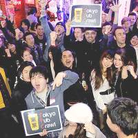 Party hard: Revelers find new friends on a Tokyo Pub Crawl, which brings together drinkers in the capital. | TOKYO PUB CRAWL