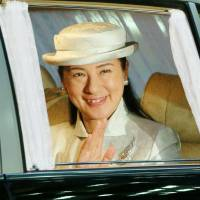 Spirits up: Princess Masako waves as she heads to the Imperial Palace on Monday afternoon to greet the Emperor and the Empress on her 50th birthday. | KYODO