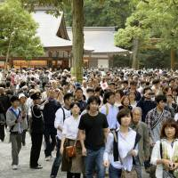 Ise Jingu parlays Shinto ritual into record crowds