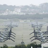 Base time frame for Futenma relocation uncertain