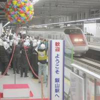 Shinkansen tested on Hokuriku line for '15 opening