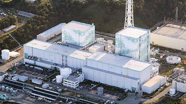 Tepco to create firm for decommissioning
