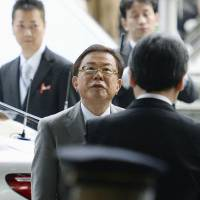 Tokyo election board picks Feb. 9 for governor's race
