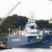 Setting off: The Yushin Maru and two other whaling vessels leave the port of Shimonoseki, Yamaguchi Prefecture, on Saturday for Japan's annual winter hunt in the Antarctic Ocean. | KYODO