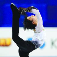 Bring on Sochi: Yuzuru Hanyu performs his free skate program at the ISU Grand Prix Final on Friday in Fukuoka. | AFP-JIJI