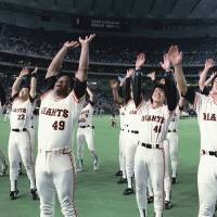 Leading the call: Former Yomiuri Giants player Warren Cromartie (49) is front and center in the efforts to bring baseball back to Montreal.KYODO