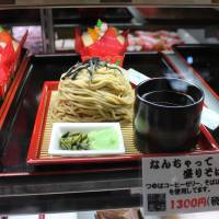 A 'Nanchatte morisoba' or 'fake morisoba' cake is on sale at Baigetsudo. | MASAAKI KAMEDA