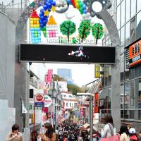 Spend, spend, spend: Tourists, both from around Japan and from overseas, crowd Takeshita-dori, where multitudes of shops are filled with fashion items for young people. | YOSHIAKI MIURA