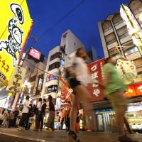 Osaka joins rush to attract foreign tourists