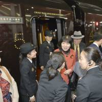 Romance rekindled: A platform in JR Hakata Station is filled with passengers from the Seven Stars luxury train. | KYODO