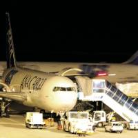 Can JAL deliver the iced goods for Japan Post?