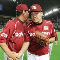 On the way out?: Masahiro Tanaka's future is still in doubt despite NPB and MLB tentatively coming to terms on a new posting agreement. | KYODO