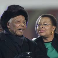 Mandela endured family tragedies in private life