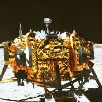 China's Jade Rabbit lunar rover sends its first photos from moon