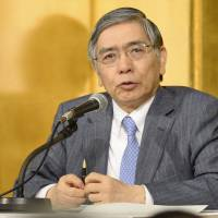 BOJ ultraeasy monetary policy may stay after '14