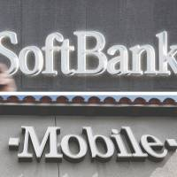 SoftBank draws bead on T-Mobile of U.S.