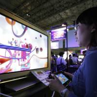 Nintendo seen missing target as Sony, Microsoft dwarf Wii U